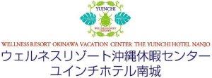 ウェルネスリゾート沖縄